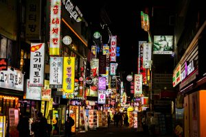 digital-marketing-agency-seoul